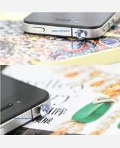 """Штекер для Iphone в разъем для наушников """"Кристалл"""" Декор+защита от пыли. Фасовка 10 штук, цвета в ассортименте 904492"""