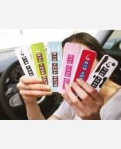 """Табличка-визитная карточка на стекло авто """"Правила парковки"""" 903741"""