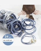 Набор резинок в баночке, 24 шт. Цвет Серо-голубой 9046378